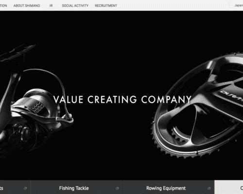 shimano website